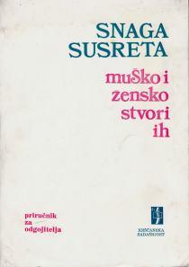 http://library.foi.hr/m3/s/573/n/516--MX0001.JPG